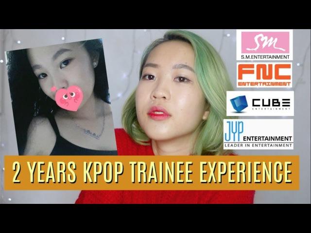 MY EX K-POP TRAINEE EXPERIENCE (2 Years) Audition   Euodias