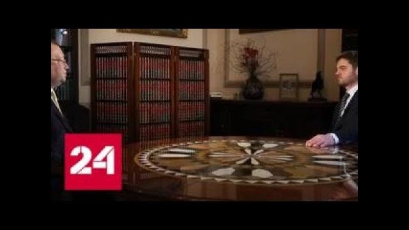 Посол РФ в Лондоне: дело Скрипаля - шахматная партия - Россия 24