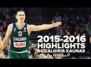Paulius Jankūnas season highlights
