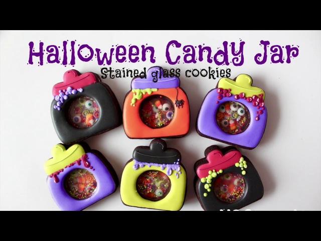 HALLOWEEN Candy jar Stained glass cookies ハロウィンキャンディージャーのシャカシャカクッキ 12