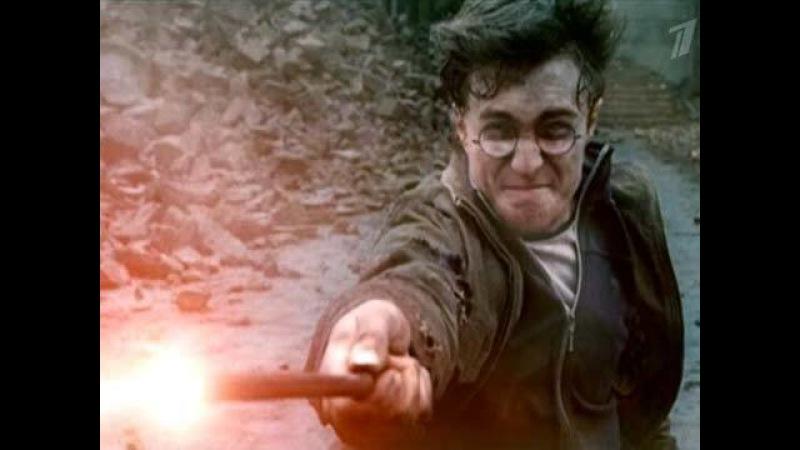 Мировая премьера последней части волшебной саги оГарри Поттере