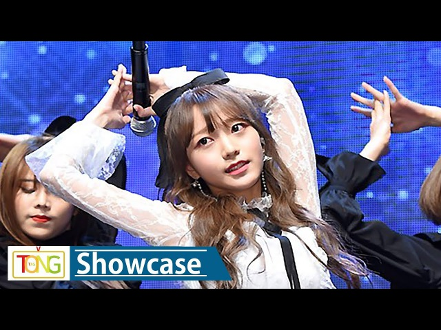 Kim So Hee(김소희) 'SobokSobok'(소복소복) Showcase Stage (프로듀스101, PRODUCE 101, C.I.V.A, I.B.I)
