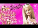 Вечеринка с Барби Распаковываем сюрпризы и ищем игрушки куклы Барби Party with Barbie in ...