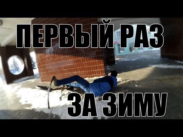 VLOG BMX РАЙДЕРА-ИЛЬЯ ВЫЕХАЛ КАТАТЬ
