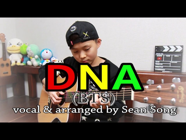 DNA - BTS 방탄소년단 (fingerstyle guitar vocal cover by 10-year-old kid Sean Song)