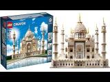 Lego Creator Expert 10189 Taj-Mahal - 2017 Set