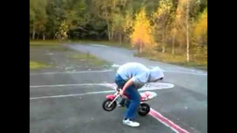 Приколы Смешное Видео Неудачные Трюки На Мотоциклах