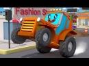Мультики для детей Трактор Едет Весело по городу - 3D Мультфильм Сборник Все серии подряд