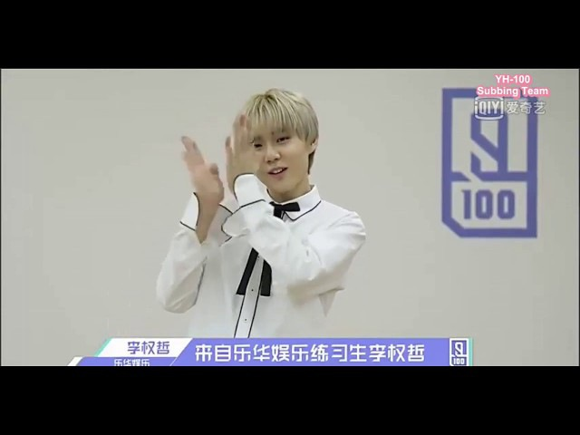 [ENG] Idol Producer《偶像练习生》171227 Li Quanzhe (李权哲) Self Introduction Video
