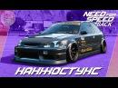 Need For Speed: Payback - СТЕНС Honda Civic Type-R / VTEC POWER? / Весь тюнинг