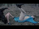 Freedom-ballet Чёрный Кофе