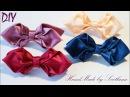 Бантики из атласной ленты Канзаши для начинающих Satin ribbon bow Laco de fita