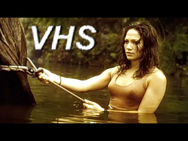 Анаконда (1997) - русский трейлер - озвучка VHS