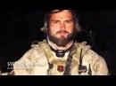 Тени Ушедших Конфликтов I Navy SEALs