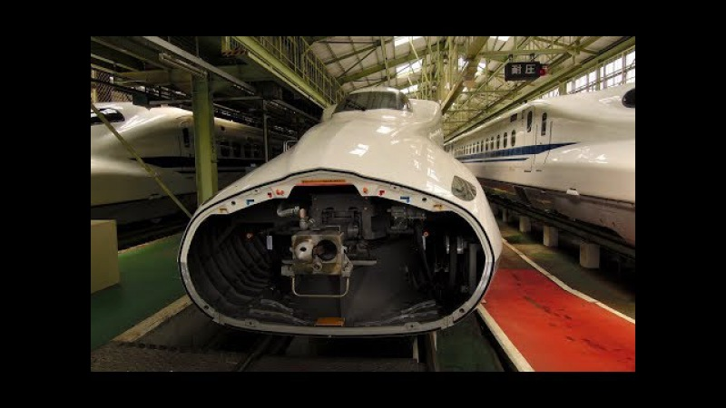 Railway Technology in Japan : Shinkansen SuperExpress Train