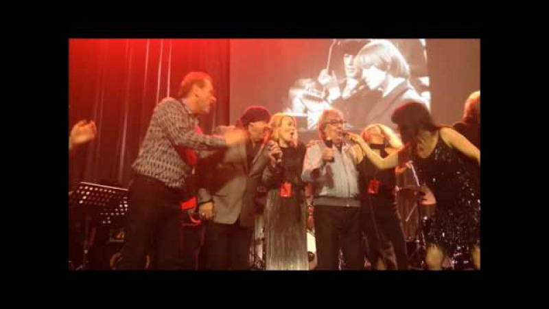 Wyman's 80th Birthday Gala -Bill Wyman, Robert Plant, Mark Knopfler, Mick Hucknall 2016