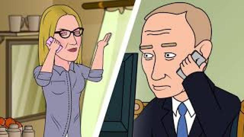 Путин троллит Собчак