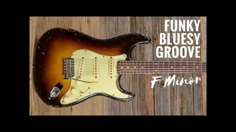 Funky Bluesy Groove | Guitar Backing Track Jam in F Minor