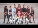 16 SHOOTS - Coreografía de Dhelia Aranaz