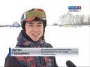 "Artem Garashchenko on Instagram За 7 секунд о WindyGames 2018 в Костроме 😅 вместотысячислов 🤣🤣🤣🤣"""