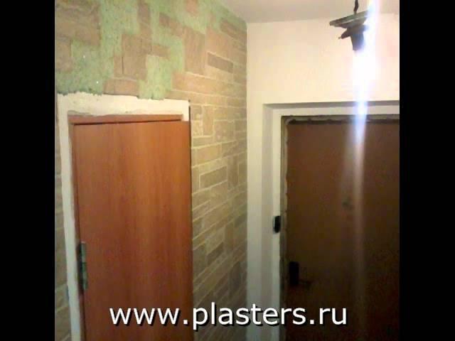 Шелковая штукатурка SILK PLASTER Карвась Людмила, Красноярски