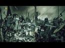 PRO et CONTRA | Украинское войско времён Киевской Руси, часть 2
