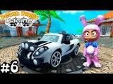 МАШИНКИ BEACH BUGGY RACING #6 Новый игровой мультик про машинки гонки тачки Веселый мульт для детей