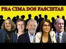 Abusos contra Lula uniram a esquerda