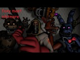[SFM FNAF] foxy meet nigthmare