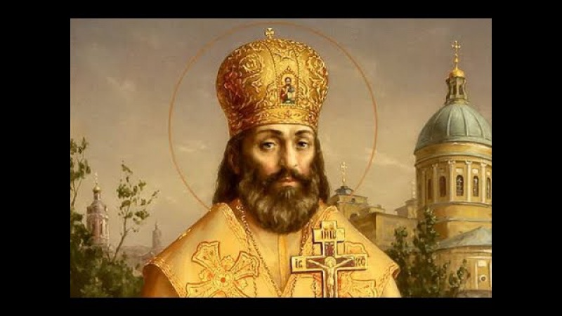 Церковный календарь 9 декабря 2017г. Святитель Иннокентий (Кульчицкий), епископ Иркутский