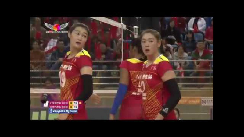 Guangdong (广东) vs Beijing (北京) ชุนเล่ย | 06-01-2018 |Chinese women's volleyball super league 17/18