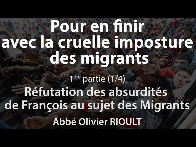 Pour en finir avec la cruelle imposture des migrants 1 4 Abbé Olivier Rioult