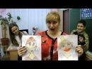 Рома и Катя рисуют портрет Валентины ИвановныУ Кати первая ДВОЙКАУчилка в шоке!