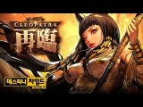 Destiny Child - Cleopatra - Season 8 Raid Boss - Android on PC - Mobile - F2P - KR
