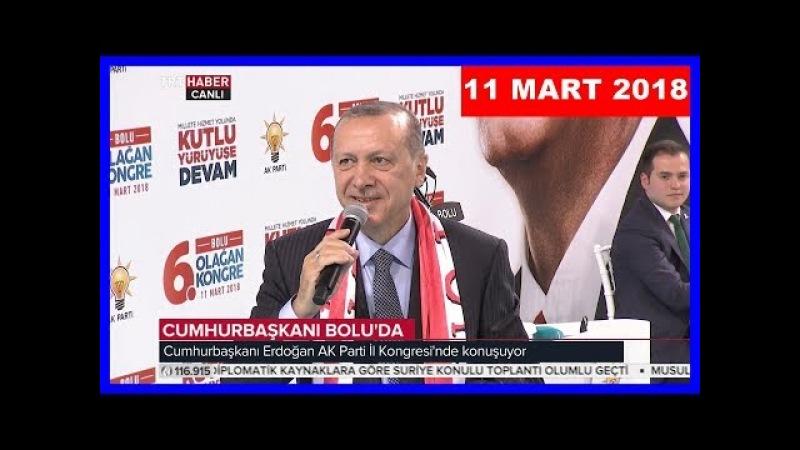 Cumhurbaşkanı Erdoğanın AK Parti Bolu 6. Olağan İl Kongresi Konuşması 11.3.2018