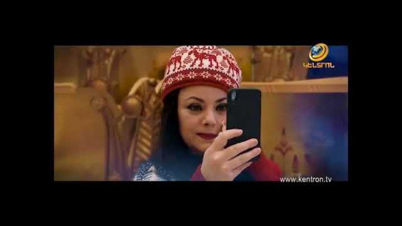 Es Kam / Nor Erg 2018 / Officcial Video