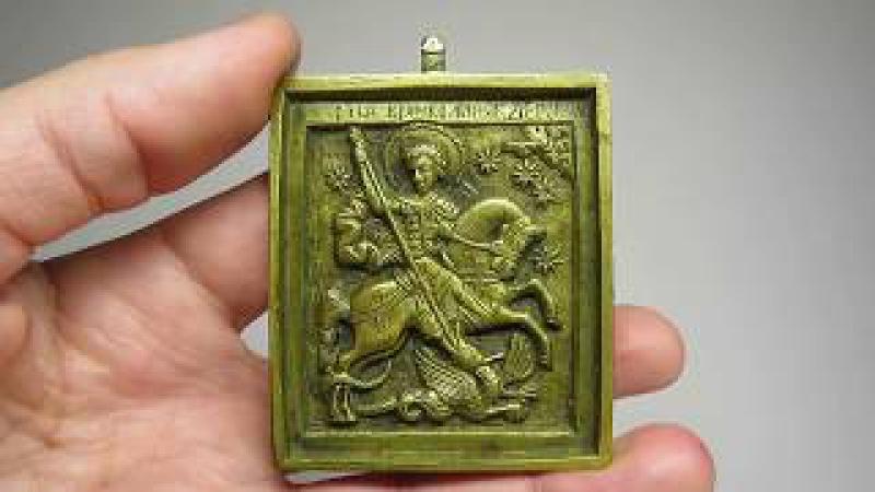 Чудо Георгия о змие - икона медная (меднолитая) R8