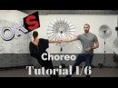 Urban Kizomba Choreo Tutoriel 1/6 - SYS6 🎓 OKS 🎓