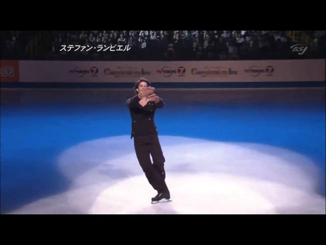 Stephane Lambiel 2009 Carnival on Ice - Ne me quitte pas Encore Interview