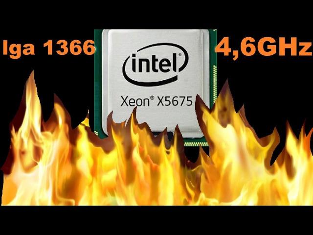 LGA 1366 x5675@4,6GHz Asus P6T SE Как сохранить стабильность при разгоне и ничего не спалить