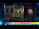 Духовные лидеры мусульман Дагестана осудили нападение на храм в Кизляре