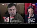 Чернолуцкий просить охрану для Саакашвили у власти которая нарушает закон нелогично 25 12 17