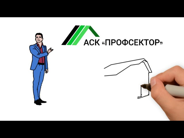 Производство каркасно панельных домов ПРОФ www.proekt-montage.ru