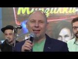 Мурзилки Int.  пародия В Питере пить (Ленинград)