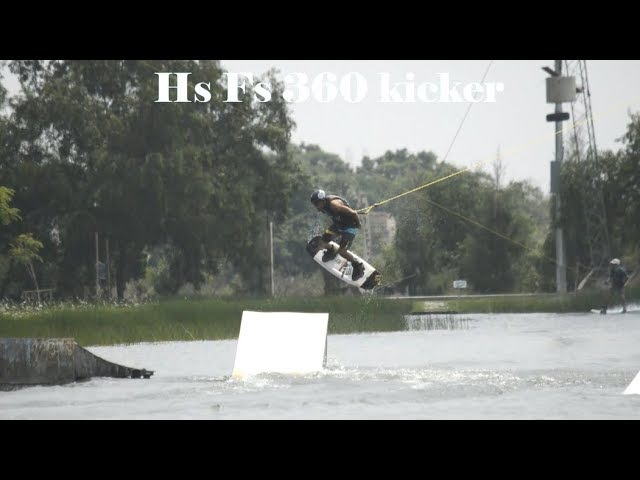 Wakeboard kicker Hs Fs 360. Wakeboard tutorial. Трёшка с кикера с пяток.