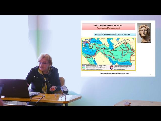 Восток-Запад: история диалога. Ольга Волосюк (НИУ ВШЭ)