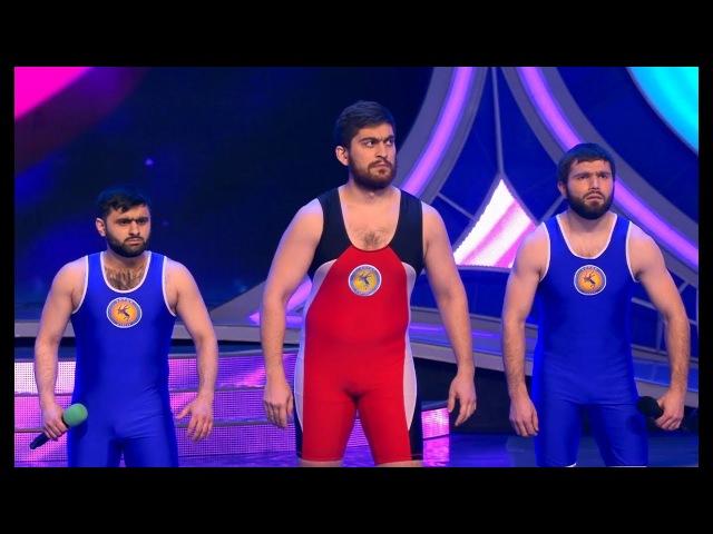 КВН Борцы - 2018 Высшая лига Третья 1/8 Приветствие