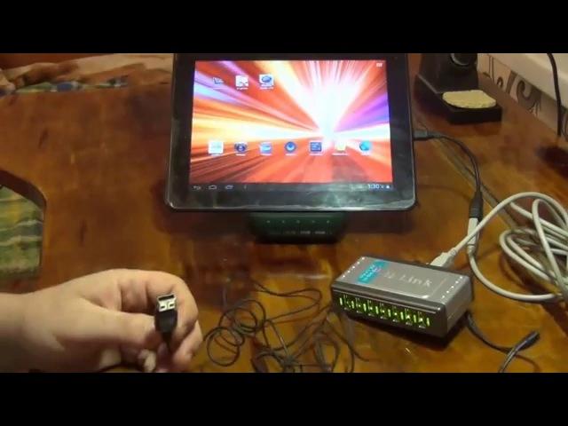 Подключение клавиатуры и мышки к планшету, Connecting the keyboard and mouse to the tablet