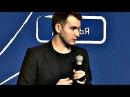 Как быть если близкие люди Вас не поддерживают Михаил Дашкиев Бизнес Молодость