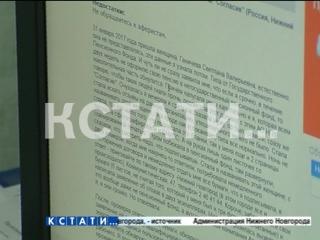 Коммунальные детективы - коммунальщики задержали подозреваемую в мошенничестве